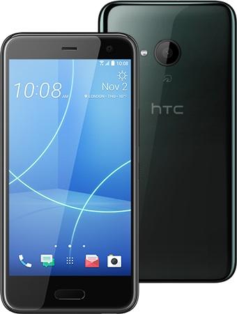 ★【HTC U11 life】SIMフリーのエッジ・センス搭載5.2型スマホが特価販売中