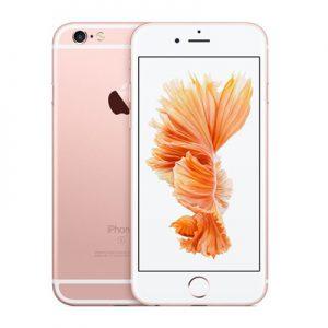 ★【MKQW2TH/A】SIMフリーの「iPhone6s A1688」ローズゴールドが特価販売中