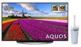 ★【LC-50U45】HDRと4K対応の50V型液晶テレビがおまけ付きで特価販売中