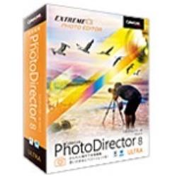PhotoDirector 8 Ultra 通常版 写真編集ソフト 3,980円 【NTT-X Store】